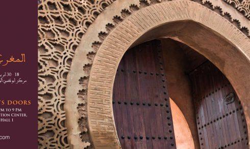 Morocco in Abu Dhabi 2019 - Coming Soon in UAE, comingsoon.ae