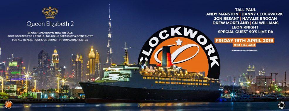 Clockwork Orange at the Queen Elizabeth 2 - Coming Soon in UAE, comingsoon.ae