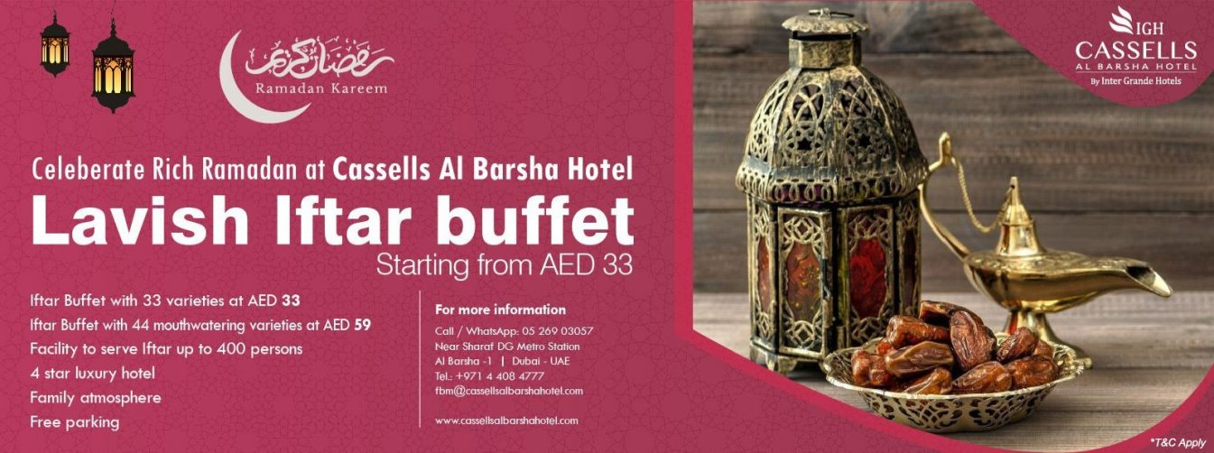 Iftar at Cassells Al Barsha Hotel - Coming Soon in UAE, comingsoon.ae
