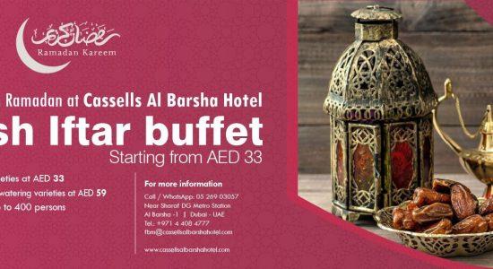 Iftar at Cassells Al Barsha Hotel - comingsoon.ae