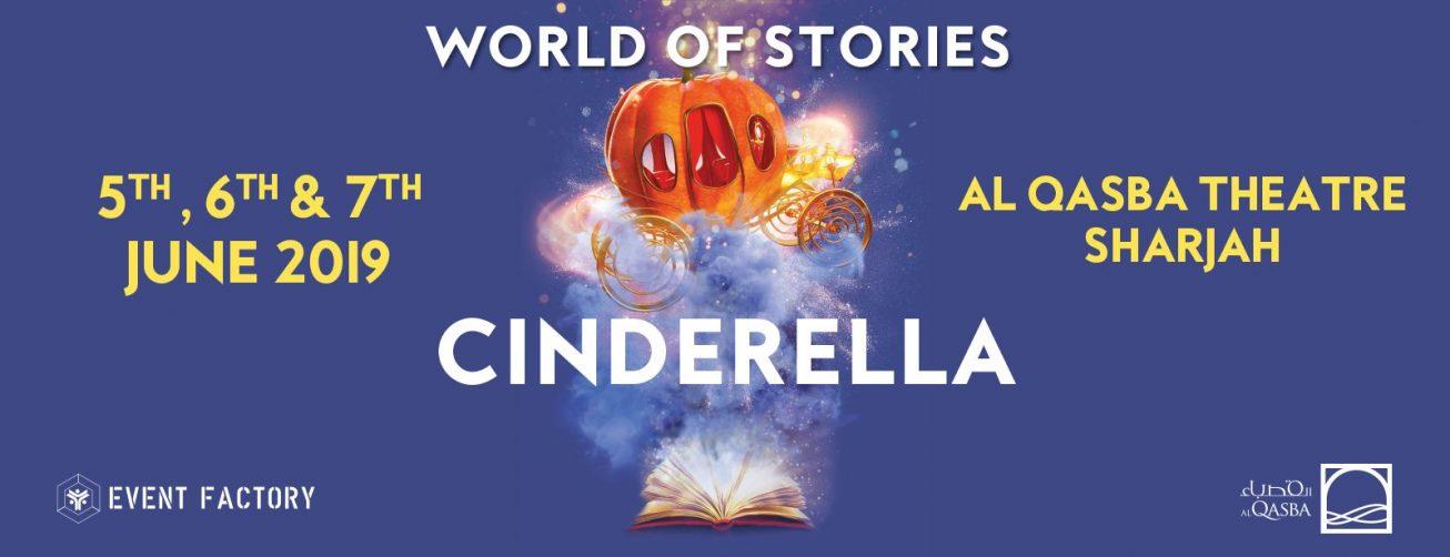 Cinderella Musical Show - Coming Soon in UAE, comingsoon.ae