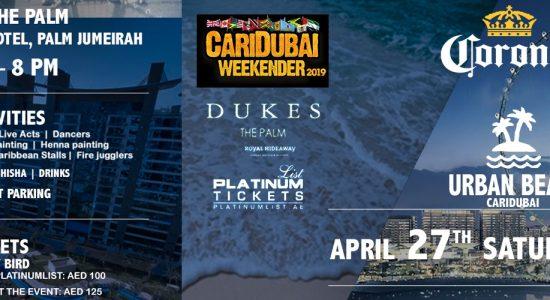 Corona Urban Beach Festival - comingsoon.ae