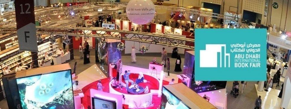Abu Dhabi International Book Fair 2019 - Coming Soon in UAE, comingsoon.ae
