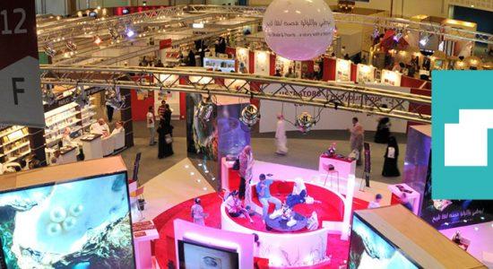 Abu Dhabi International Book Fair 2019 - comingsoon.ae