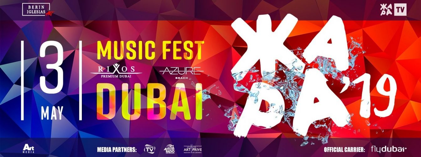 Zhara Music Festival - Coming Soon in UAE, comingsoon.ae