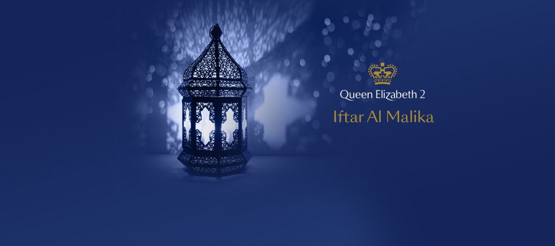 Iftar at Queen Elizabeth 2 - Coming Soon in UAE, comingsoon.ae