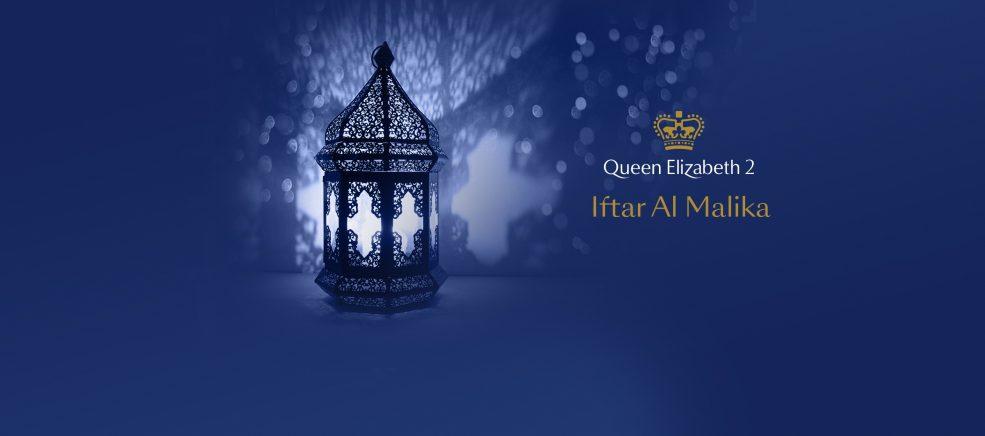 Iftar at Queen Elizabeth 2 - Coming Soon in UAE, comingsoon.ae