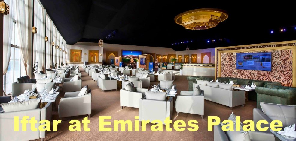 Iftar at Emirates Palace - Coming Soon in UAE, comingsoon.ae