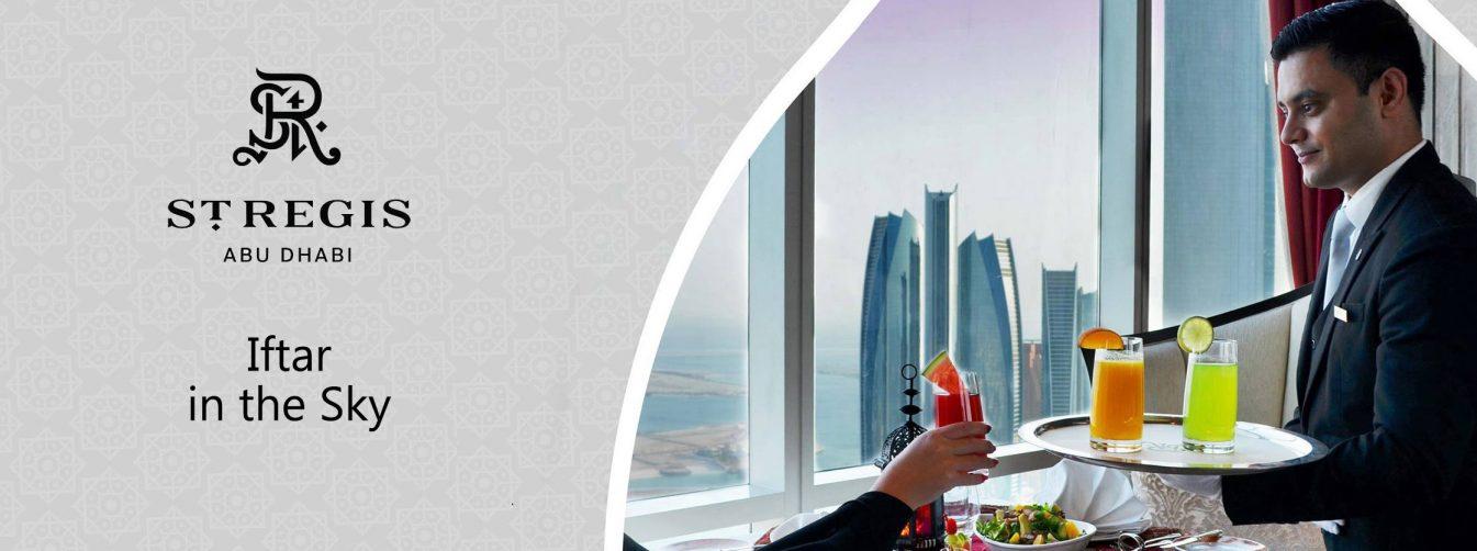 Iftar at The St. Regis - Coming Soon in UAE, comingsoon.ae