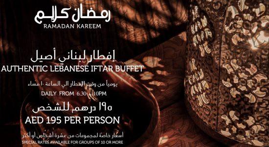 Iftar at Al Nafoorah - comingsoon.ae