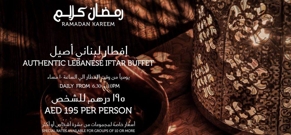 Iftar at Al Nafoorah - Coming Soon in UAE, comingsoon.ae