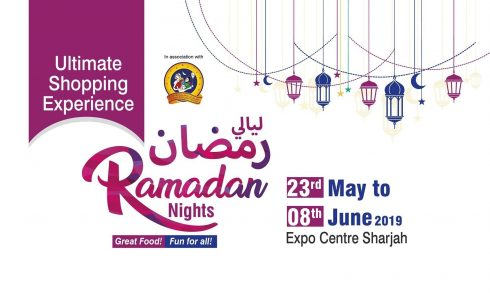 Expo Centre Sharjah: Ramadan Nights 2019 - Coming Soon in UAE, comingsoon.ae