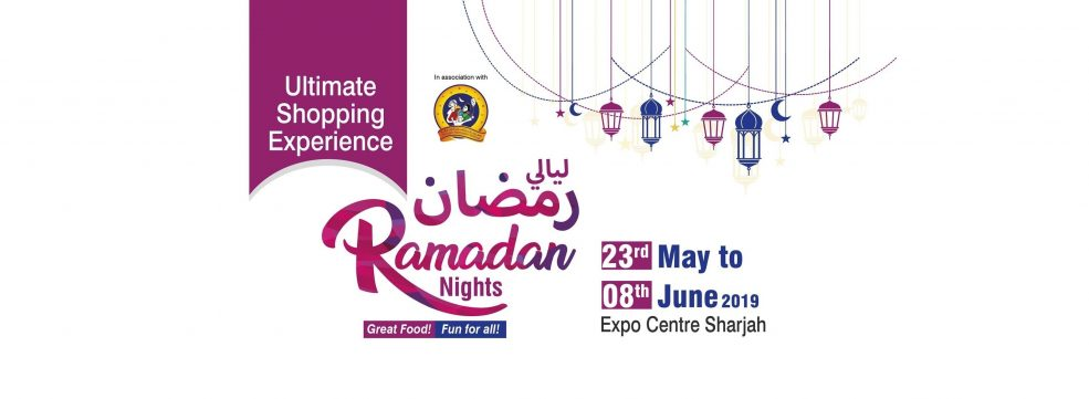 Expo Centre Sharjah: Ramadan Nights 2019 - Coming Soon in UAE, comingsoon.ae