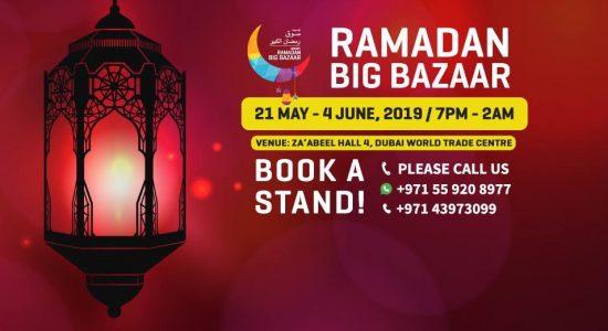 Ramadan Big Bazaar - comingsoon.ae