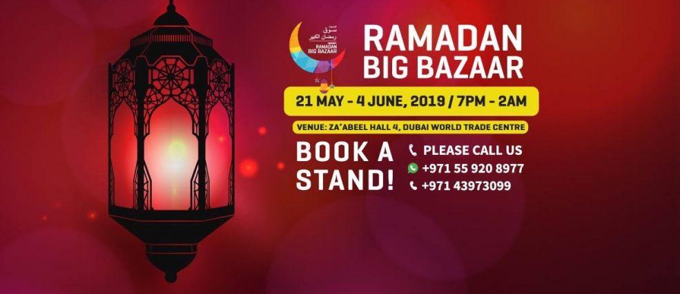 Ramadan Big Bazaar - Coming Soon in UAE, comingsoon.ae
