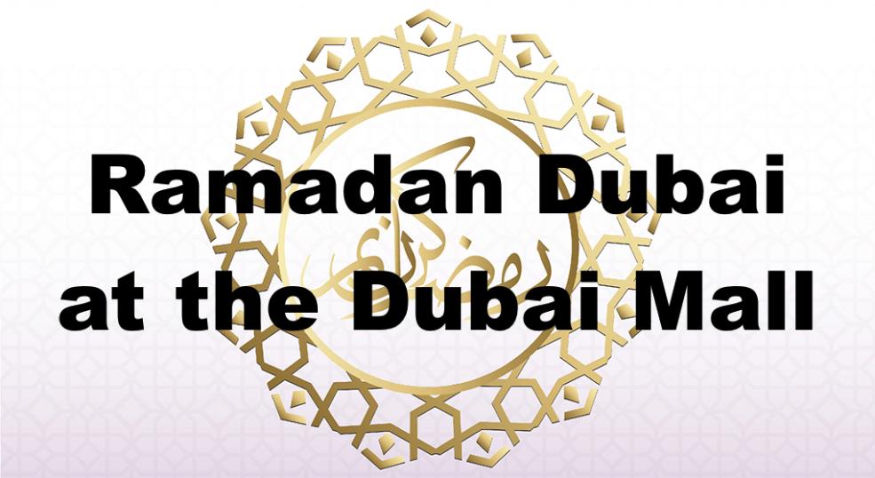 Ramadan Dubai at the Dubai Mall - Coming Soon in UAE, comingsoon.ae