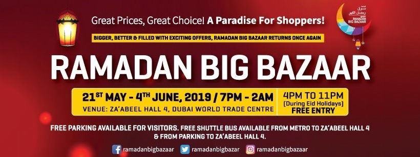 Ramadan Big Bazaar - Coming Soon in UAE, comingsoon.ae
