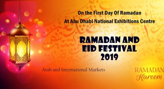 Ramadan & Eid Festival 2019 - comingsoon.ae