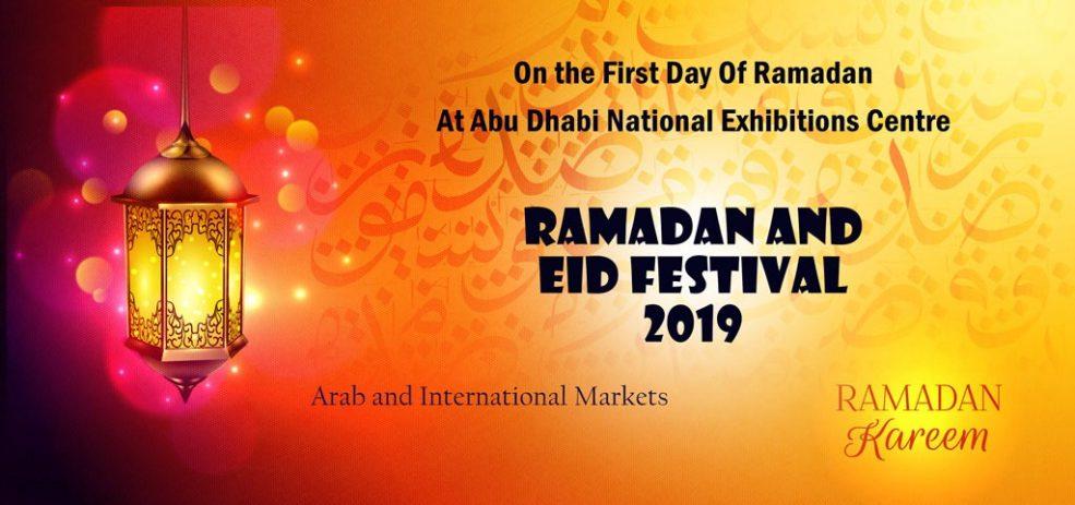 Ramadan & Eid Festival 2019 - Coming Soon in UAE, comingsoon.ae