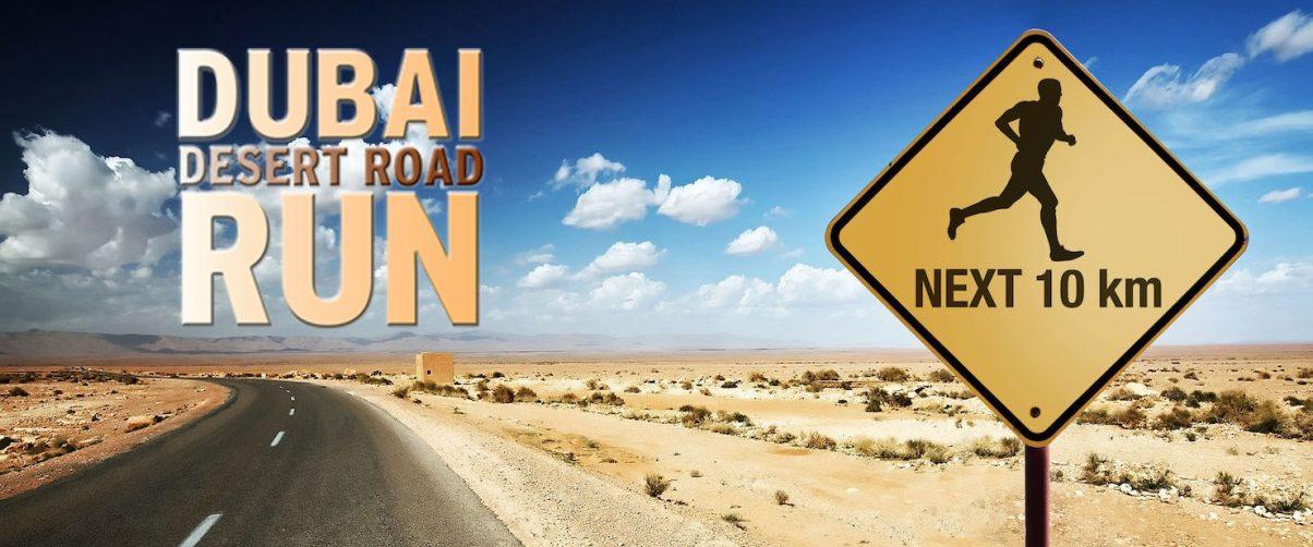 Dubai Desert Road Run 2019 - Coming Soon in UAE, comingsoon.ae