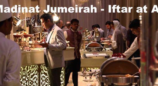 Madinat Jumeirah – Iftar at Al Majlis - comingsoon.ae