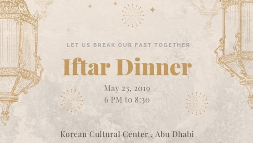 Iftar dinner at Korean Cultural Center - Coming Soon in UAE, comingsoon.ae