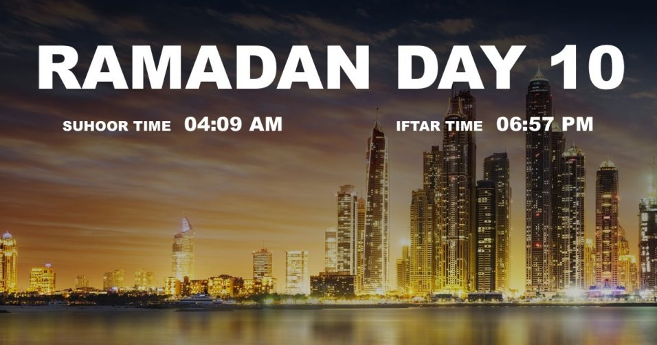 Holy month of Ramadan, Day 10