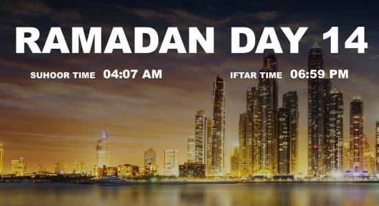Holy month of Ramadan, Day 14 - comingsoon.ae