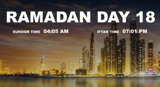 Holy month of Ramadan, Day 18 - comingsoon.ae