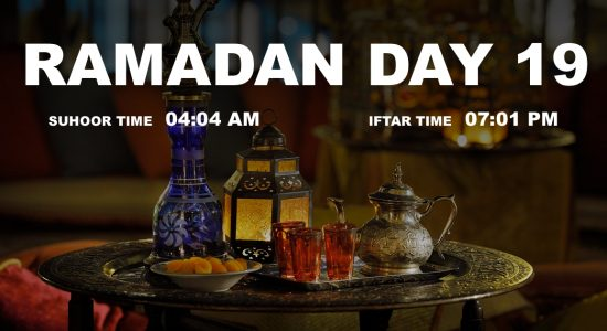 Holy month of Ramadan, Day 19 - comingsoon.ae