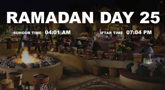 Holy month of Ramadan, Day 25 - comingsoon.ae