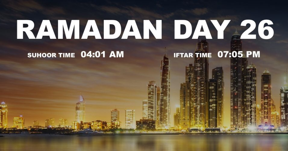 Holy month of Ramadan, Day 26