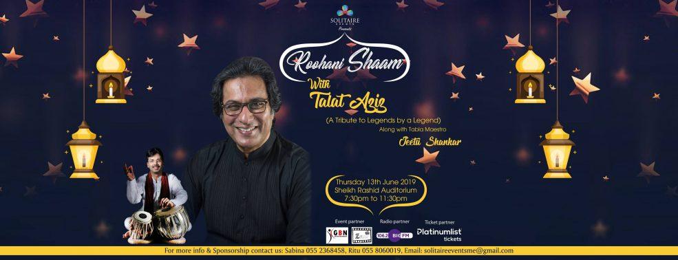 Roohani Shaam by Talat Aziz musical Ghazal event - Coming Soon in UAE, comingsoon.ae