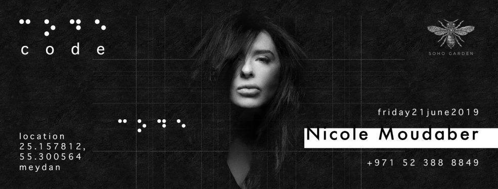 Code launch with Nicole Moudaber - Coming Soon in UAE, comingsoon.ae