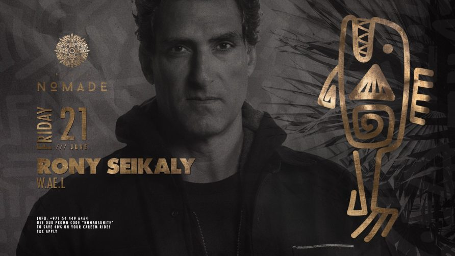 Rony Seikaly at Playa Nomade - Coming Soon in UAE, comingsoon.ae