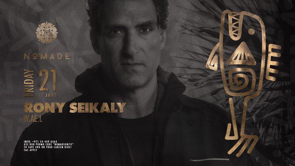Rony Seikaly at Playa Nomade - Coming Soon in UAE, comingsoon.ae