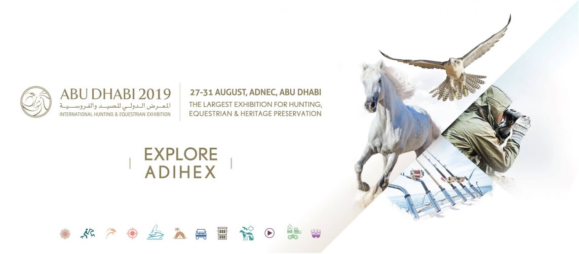 Abu Dhabi International Hunting & Equestrian Exhibition 2019 - Coming Soon in UAE, comingsoon.ae