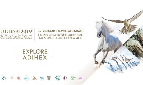 Abu Dhabi International Hunting & Equestrian Exhibition 2019 - Coming Soon in UAE, comingsoon.ae