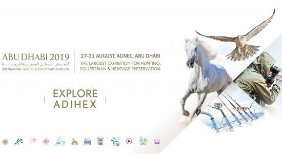 Abu Dhabi International Hunting & Equestrian Exhibition 2019 - comingsoon.ae