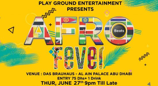 Afro Beats Fever at the Al Ain Palace Hotel - comingsoon.ae
