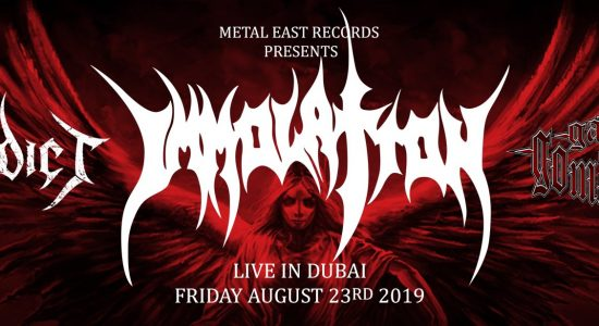 Immolation Live Concert - comingsoon.ae
