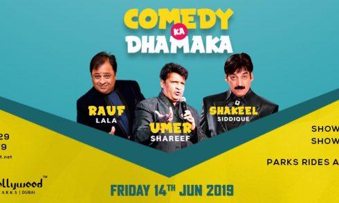 Comedy Ka Dhamaka with Umer Shareef, Shakeel Siddique, and Rauf Lala - Coming Soon in UAE, comingsoon.ae