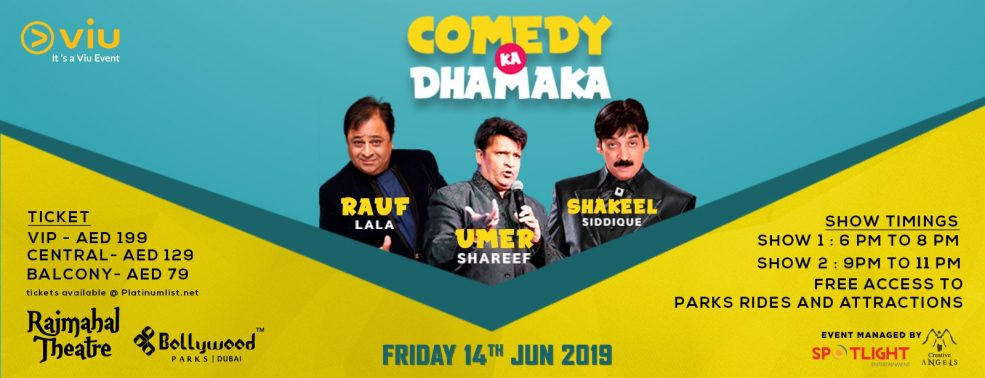 Comedy Ka Dhamaka with Umer Shareef, Shakeel Siddique, and Rauf Lala - Coming Soon in UAE, comingsoon.ae