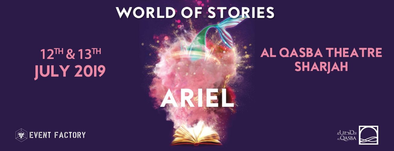 Ariel Musical Show - Coming Soon in UAE, comingsoon.ae