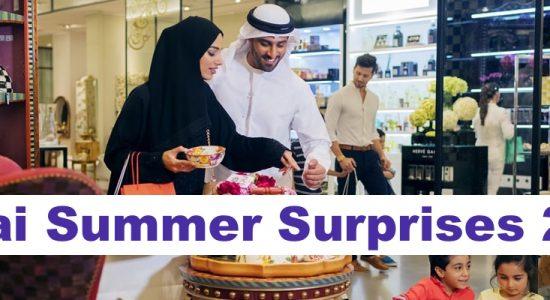 Dubai Summer Surprises 2019 - comingsoon.ae