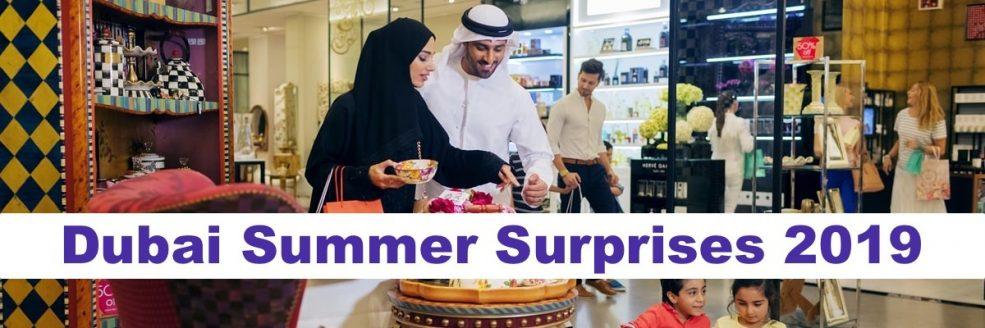 Dubai Summer Surprises 2019 - Coming Soon in UAE, comingsoon.ae