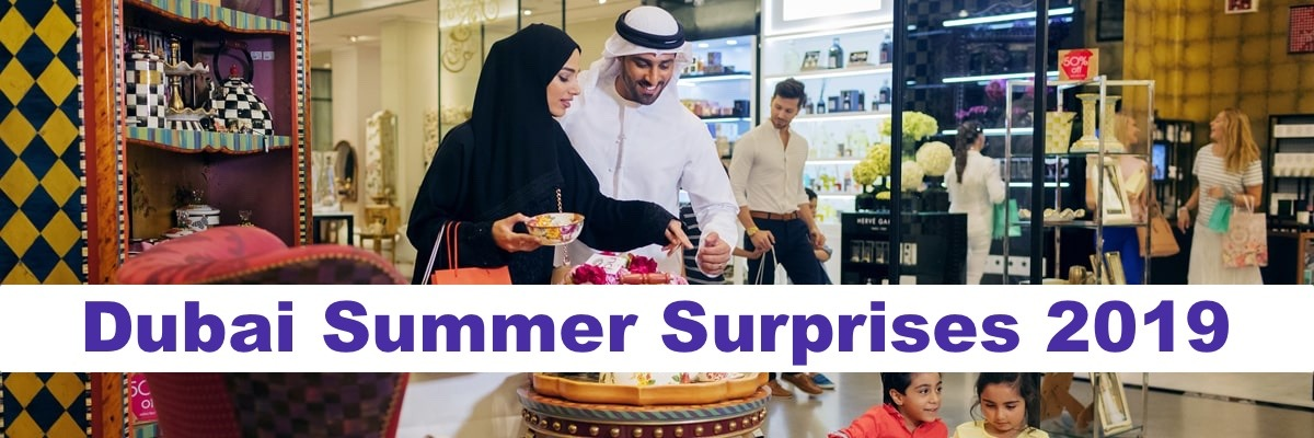 Dubai Summer Surprises 2019 - Coming Soon in UAE, comingsoon.ae