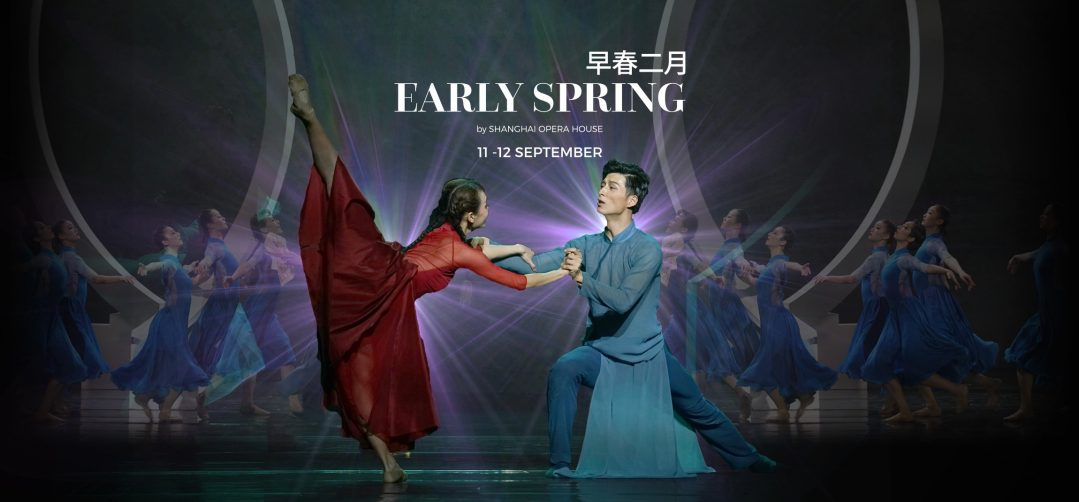 Dance Drama Early Spring - Coming Soon in UAE, comingsoon.ae