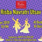 Risba Navratri Utsav at Al Bustan Center and Residence, Dubai in Abu Dhabi