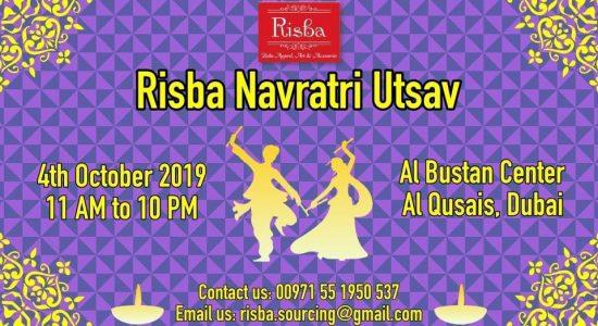 Risba Navratri Utsav - comingsoon.ae